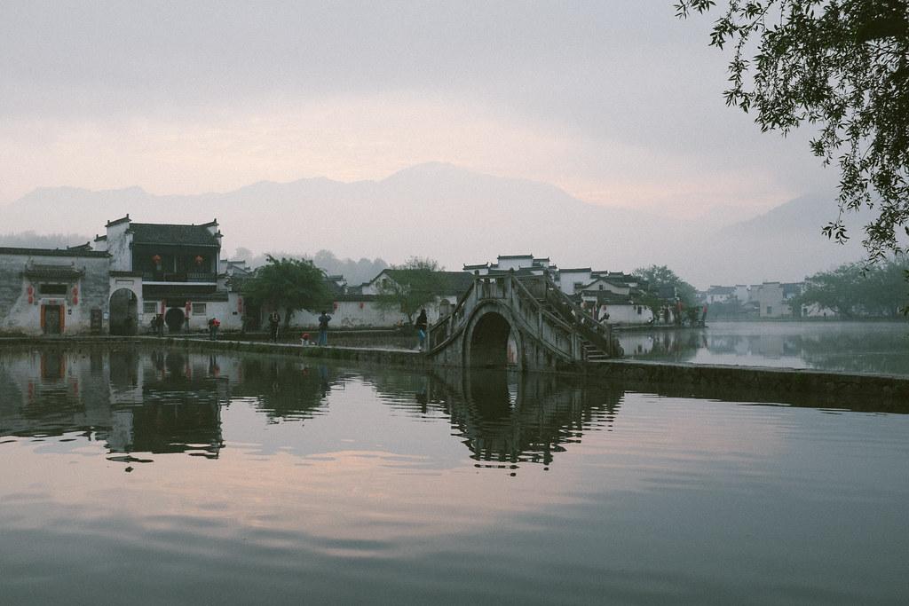 anhui, china-034