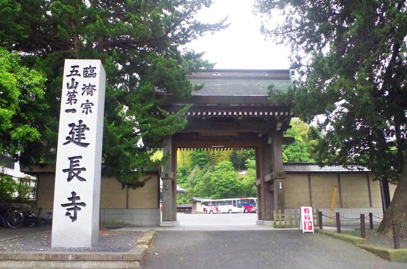 toomilog-kenchouji001