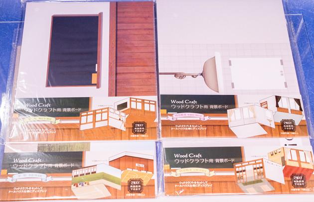 レビュー キャンドゥの100円背景ボード第四弾「学校シリーズ」発売!