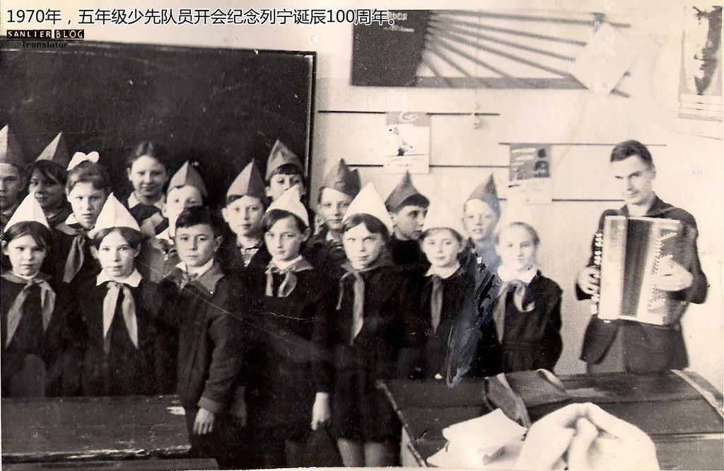 苏联少先队员12