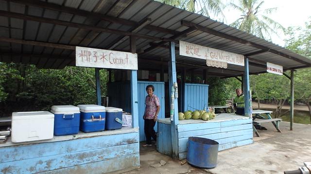 Ah Mah's Drink Stall at Sungei Jelutong, Pulau Ubin