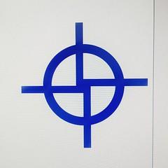 It's changing. #logo #design #illustration