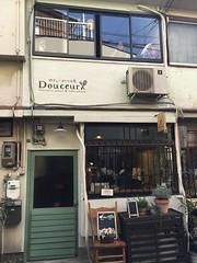 Cafe Douceurx, Kita-Ku