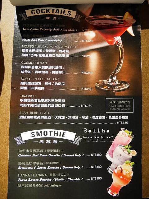 Machi Doggie Fashion菜單menu (2)