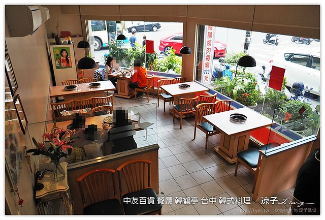 中友百貨 餐廳 韓鶴亭 台中 韓式料理 17