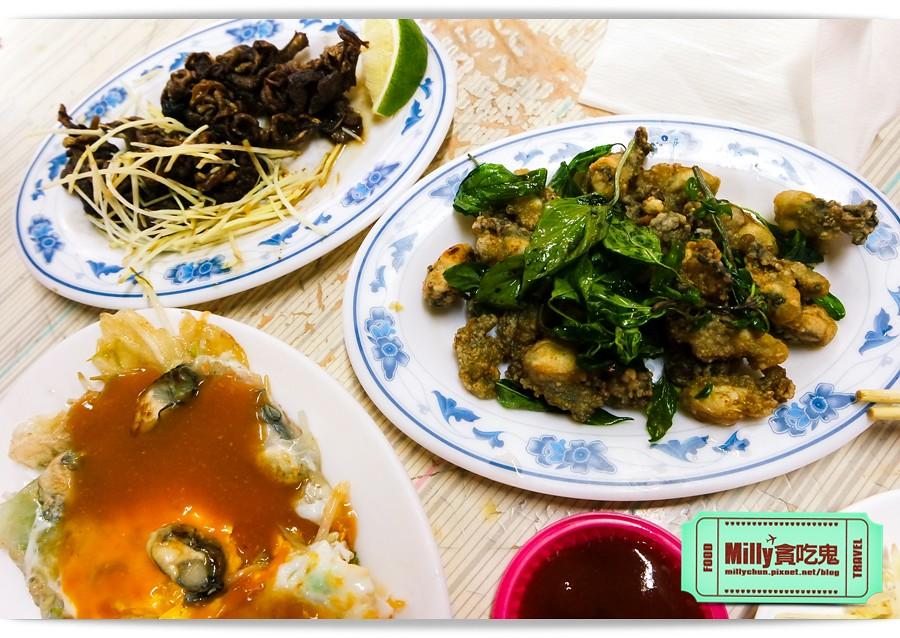 台南香煎虱目魚腸0011
