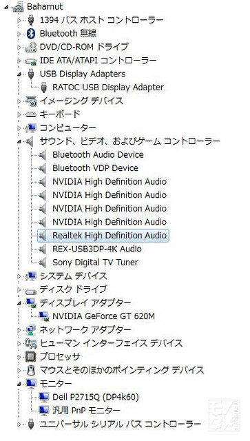 devicemaneger.jpg
