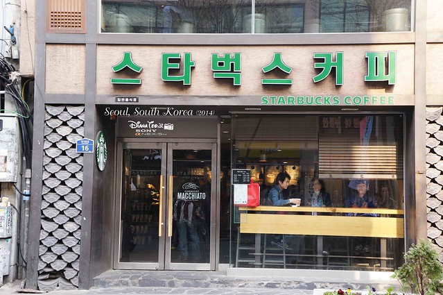South Korea 2014 - Seoul Insadong 03