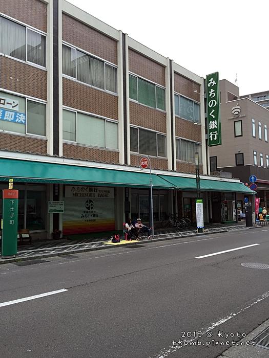 2015弘前睡魔祭3.JPG