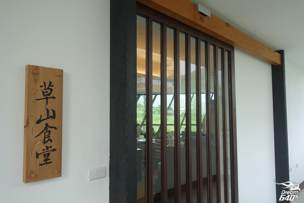 陽明山出霧溫泉飯店-Tsuwu Hot Spring009