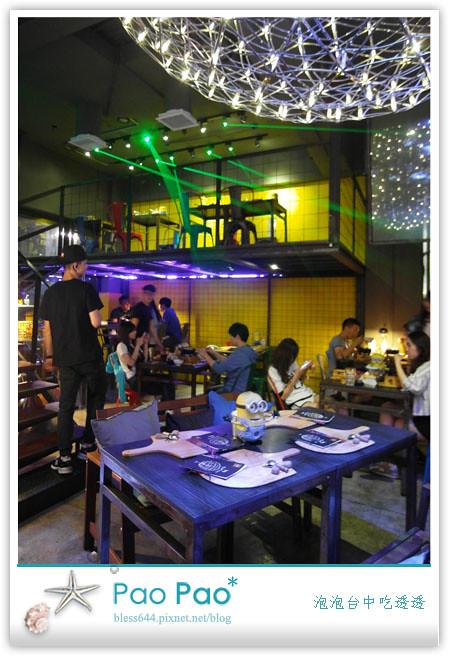半蹲廚房(一中店)