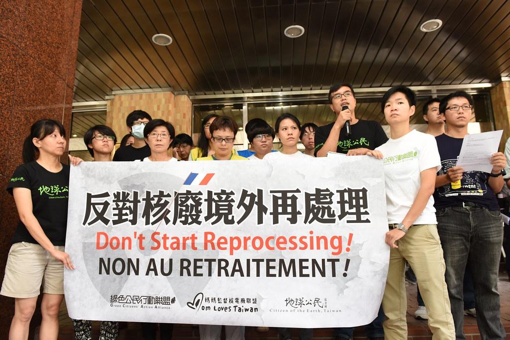 環保團體前往台電抗議,批評台灣將核廢送境外處理,將有擴散核武的爭議,並指出國際間有能力承接台電合約法國核工廠商AREVA已持續虧損面臨破產,對於台灣是更大的錢坑風險。(攝影:宋小海)