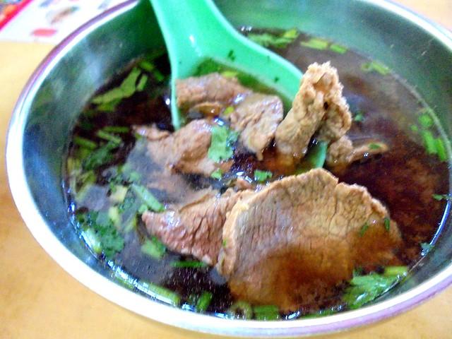 Ah Sian beef soup