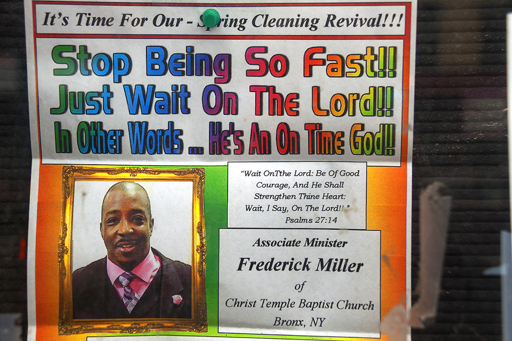 Stop Being So Fast!!! Just Wait On The Lord!!!--Harlem