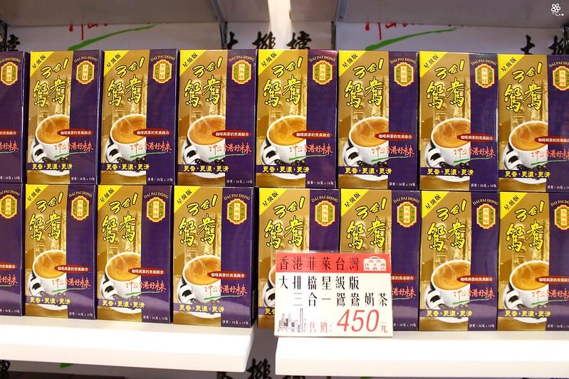 香港菲萊台灣板橋雞蛋仔 (7)