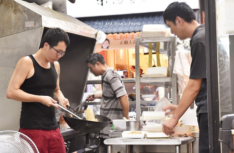 台中小吃北平路一畝園麵食館10