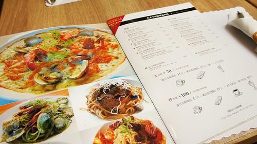 高雄排排饡排排讚!米蘭炸牛排在台灣也吃得到-點菜本1