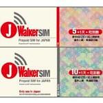 J Walker SIM