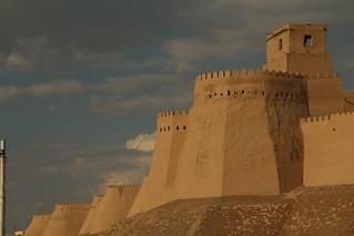 Kunya Ark Citadel