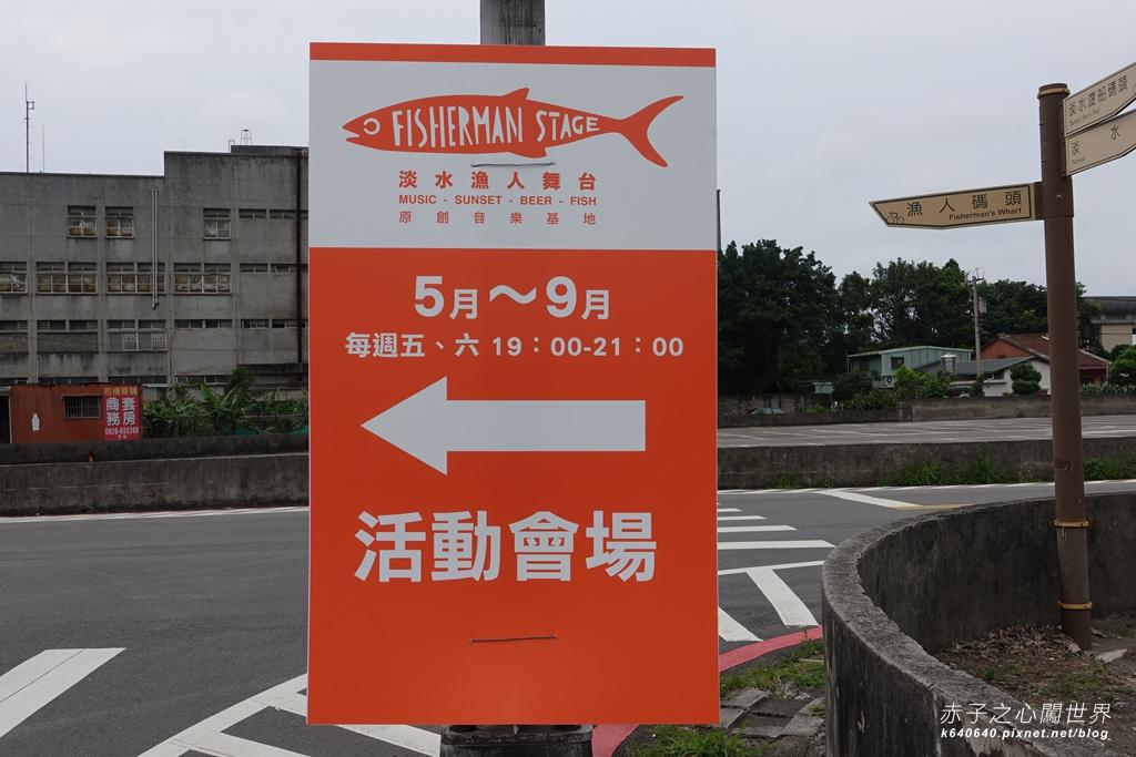 新北市淡水漁人舞台-02