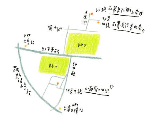 品墨小南風地圖
