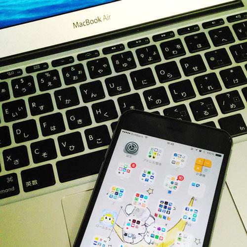 iPhoneとMac