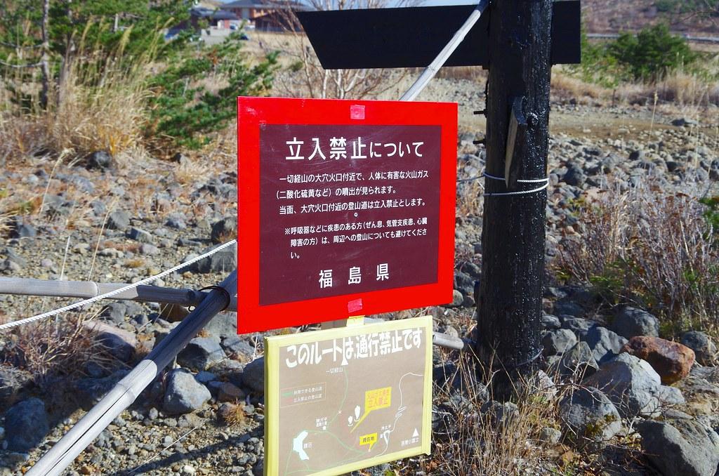 Mt.Issaikyo 009