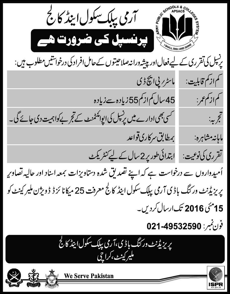 Army Public School and College Karachi Jobs 2016