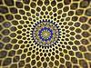 Islamic Art Patterns by Muhammad Tayyab Raza