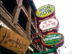 Chinatown main street