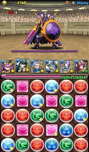 vs_challengeDungeon29_2_160520