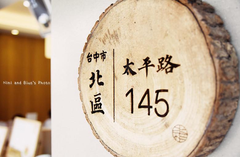 台中一中街霜府美食冰品小吃豆花仙草雪花冰抹茶珍奶33