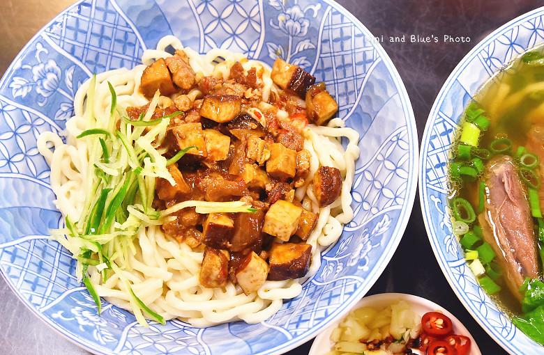 台中公益路平價美食小吃餐廳山東餃子麵食館11