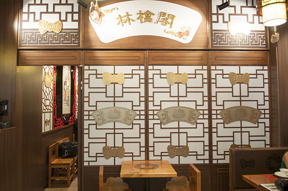 ハローキティ中華レストラン「中菜軒」