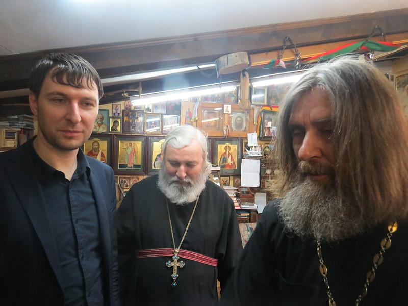 знакомства бутурлино нижегородская область