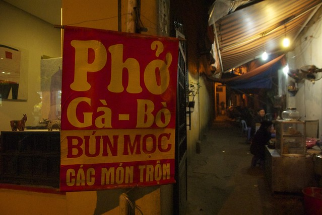 Street Restaurant in Ha Noi