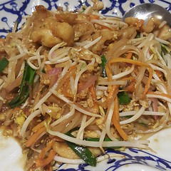noodle, mie goreng, bakmi, shahe fen, fried noodles, beef chow fun, lo mein, japchae, pancit, spaghetti, hokkien mee, char kway teow, green papaya salad, food, dish, chinese noodles, yaki udon, pad thai, cuisine, chow mein,