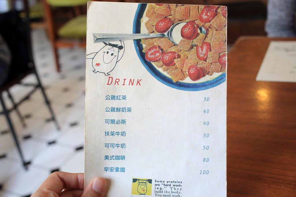 20150513大同-Rooster Cafe & Vintage (6)