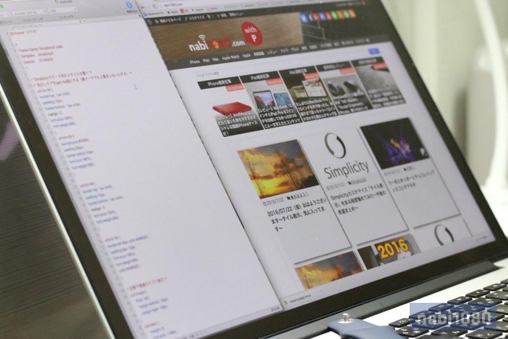 MacBook Pro 1503