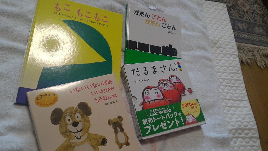 P_20161001_141907.jpg