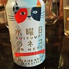 Beer in a can from Japan
