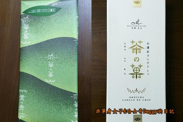 日本伴手禮03