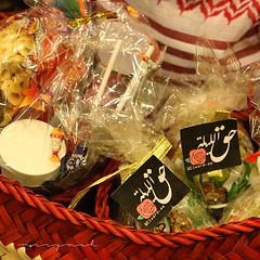 gift, food, gift basket, snack food,