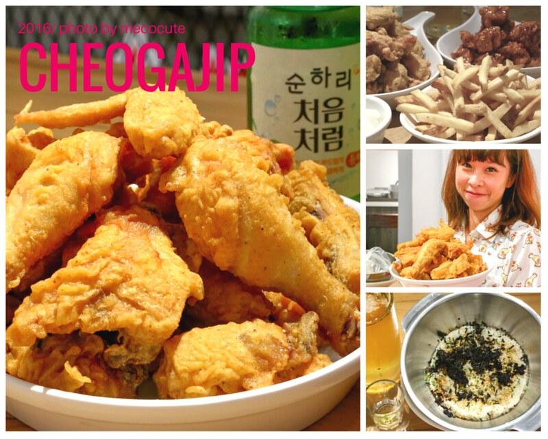 港式,起家雞,韓式料理餐廳 @陳小可的吃喝玩樂