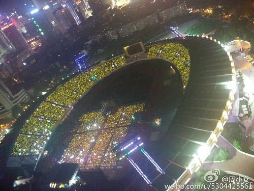 BIGBANG FM Chengdu 2016-07-03 TOP (23)