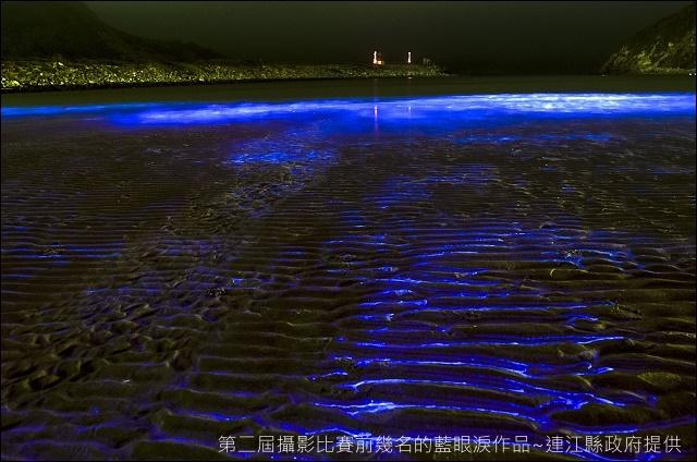 01黑夜的藍精靈1_王敦濤 第1名