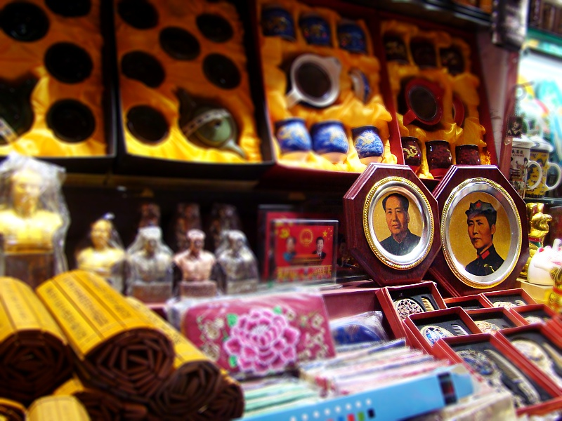 Mao Zedong souvenirs