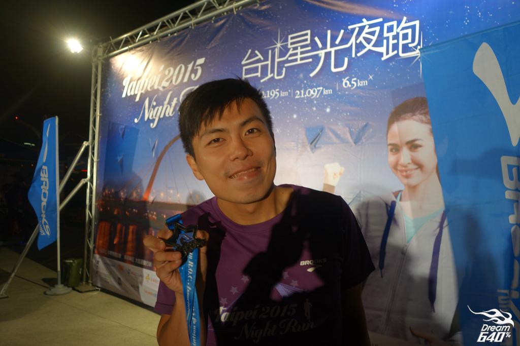 台北星光馬拉松7