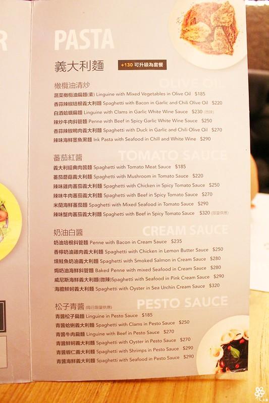 NINI尼尼義大利餐廳菜單 (2)