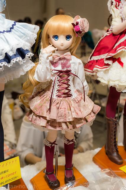 DollsParty33-304-DD-DSC_2159